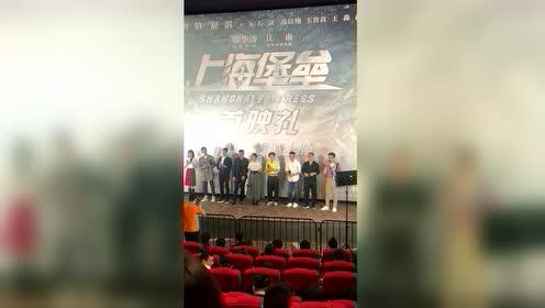 《上海堡垒》首映江南诉苦,滕华涛豪言国产科幻会越来越好