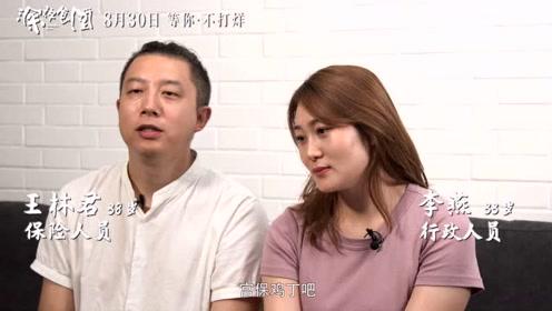 """梁家辉《深夜食堂》曝七夕遇爱特辑,真实情侣高甜告白""""食物恋"""""""