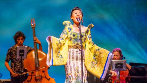 龚琳娜翻唱《拯救》,孙楠在台下表情凝重,不愧是国家队级歌手!