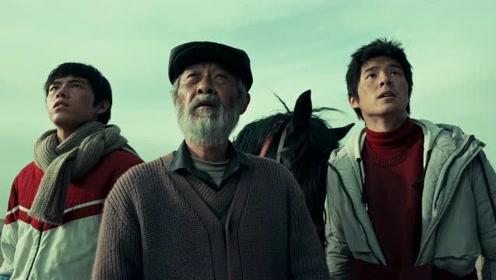 《我和我的祖国》白昼流星预告,刘昊然陈飞宇见证神舟十一号着陆