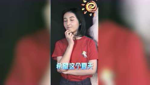 《雪人奇缘》小艺-张子枫与雪人大毛的奇妙夏日