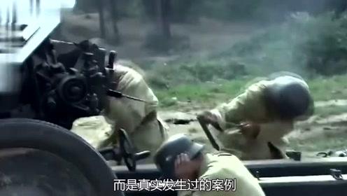 机枪不能打穿坦克,为什么还要一直射击?看完视频终于懂了!