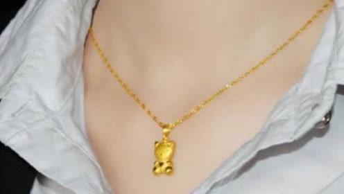 你还在戴黄金项链吗?快摘下来吧,别一错再错了,现在看见还不晚