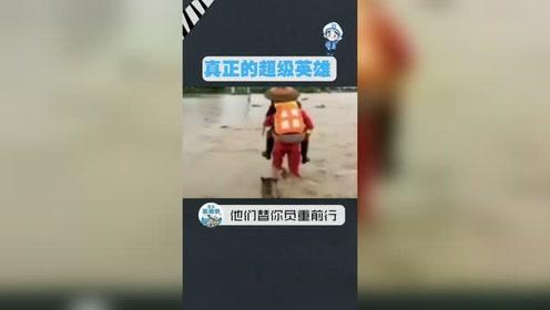 他们没有红披风,却是真正的超级英雄,致敬中国消防