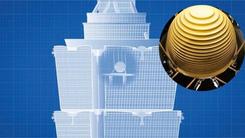 高楼大厦是怎么抵挡台风的?原来在大楼内部藏着一颗球