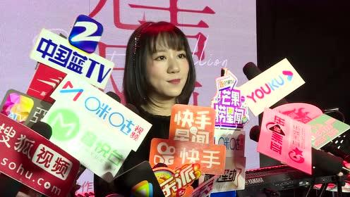 谢春花新专辑分享会发布 叛逆少女打破标签坚定成长