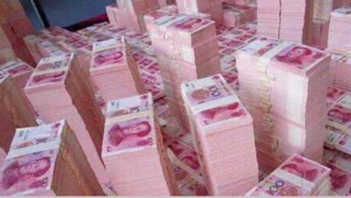 """1吨100元100吨1元纸币,哪个""""值钱""""?答案95%人选错"""