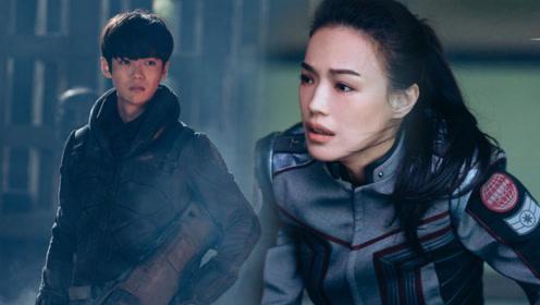 《上海堡垒》鹿晗舒淇上演末日爱恋,硬核开战不留遗憾!