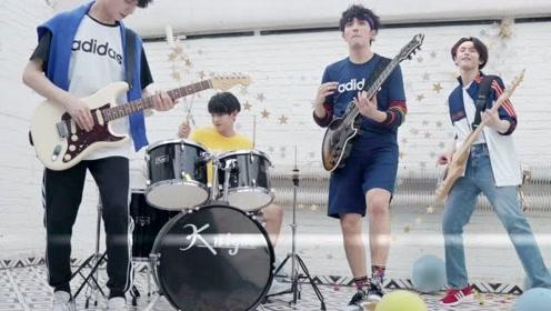 乐队的夏天,属于他们的夏天