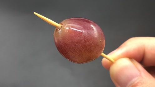 葡萄上插一根牙签,没想到还有这个妙用,吃了这么多年葡萄才知道