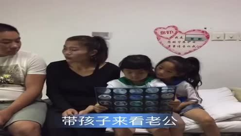 水泥妹带着孩子来看望老公,老公恢复的不错,过几天就可以出院了