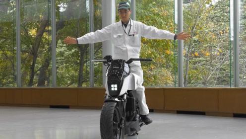 这是一个能遛的摩托,永远不会倒,未来也许成为自动驾驶摩托