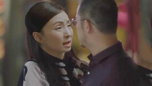 小欢喜:老乔喝醉与宋倩生关系,小梦撞见大闹,宋倩:他是我老公