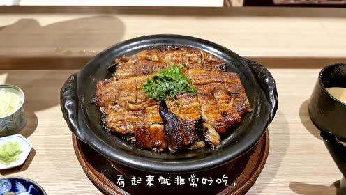 日本料理这道烤鳗鱼虽然好吃,不过看完处理过程,你还忍心吃吗?