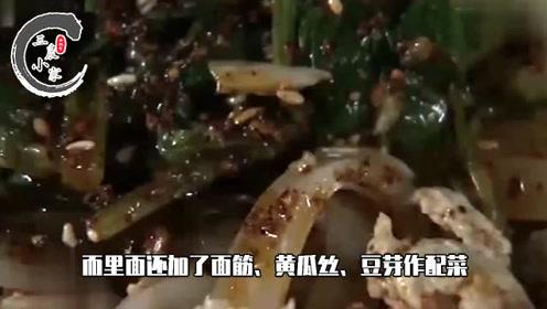 陕西延安独特的黑色擀面皮,辣椒油红亮味道香,大坨面筋吃着更爽