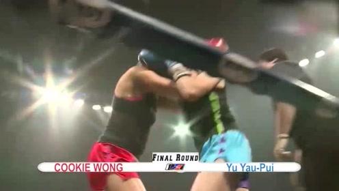 香港两女将互斗,疯狂砸拳,最终冠军竟然是她?