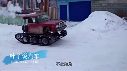 国外网友手工打造汽车,拖拉机改装成越野车,履带车应有尽有