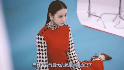 杨幂到底是怎么签下迪丽热巴的?她一句话揭露真相,太心酸!