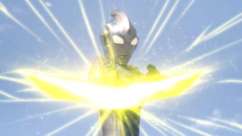 《泰迦奥特曼》华丽特技,三种超强姿态,暴打小怪兽