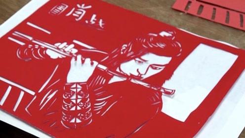 《陈情令》当国风的魏无羡遇上传统剪纸