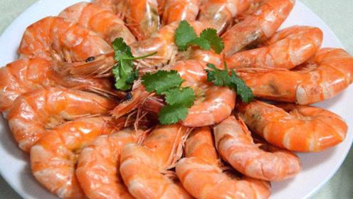 白水煮虾,究竟是热水还是开水下锅?一直做错,难怪肉质又柴又腥