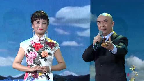 《诗与歌》 - 马少敏&姜肃泉《陇原赞》