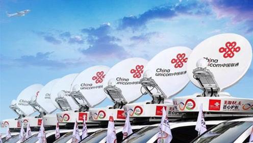 中国联通董事长:5G套餐最低190元,未来将差异化定价