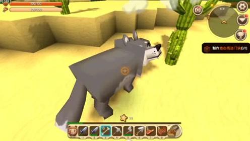 迷你世界把小猪变成猪肉,发现一只小怪兽出现在地道里