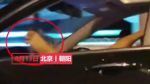 """北京三环路上司机""""用脚开车"""" 交警:罚400元、记3分"""