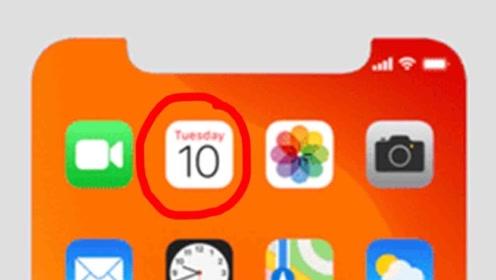 苹果推送iOS 13 Beta7,系统文件将发布会时间曝光了