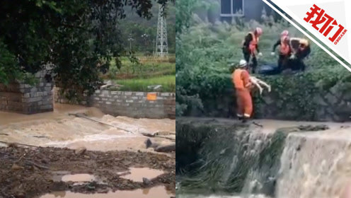 福建长乐5人溪边躲雨不慎落水 1人遇难4人失踪仍在搜救