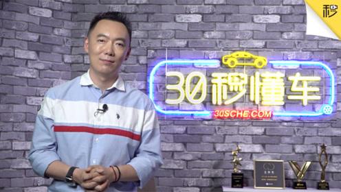 老兵新征程 资深媒体人杨扉加盟30秒懂车