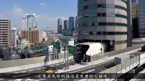 日本最厉害钉子户,和国家硬抗5年不松口,无奈马路穿大楼而过!