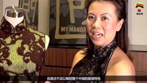 老外怎么评价中国穿衣打扮?美国网友:中国人穿衣品味严重被低估