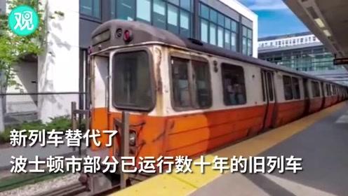 波士顿运营数十年的地铁终于换了,中车造!