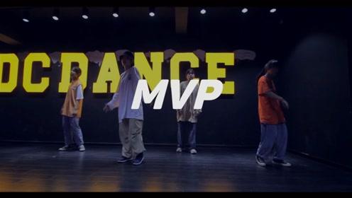 重庆渝北龙酷街舞Hiphop班舞蹈展示《MVP》