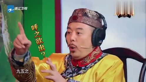 王牌对王牌:唐国强用力到五官变形,沈腾无辜躺枪,张铁林真黑洞