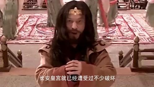 西安是十三朝古都,为何现在看不见皇宫?真相让人惋惜不已