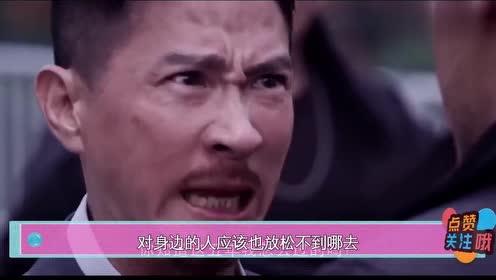 张家辉到底有多喜欢杨紫?看看两人的牵手方式,像父亲保护女儿