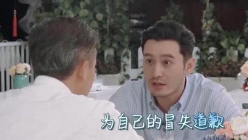"""黄晓明""""综艺配音""""又被嘲上热搜,他这次到底冤不冤?"""