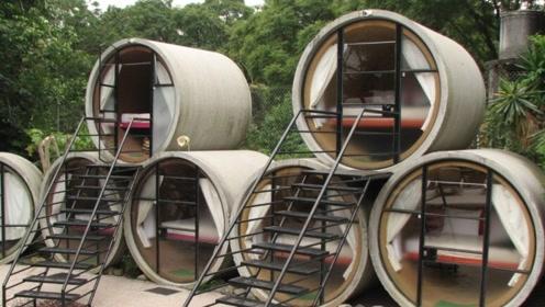 """世界上最""""寒酸""""酒店:把水泥管当住所,还备受人们欢迎!"""