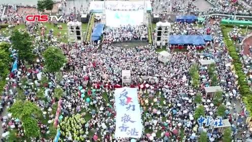 香港近48万市民集会反对暴力呼吁社会尽快回到正轨