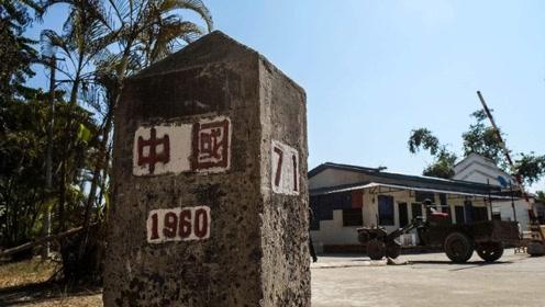 中国最尴尬的城镇,每天出入国家无数次,上厕所还得办理签证