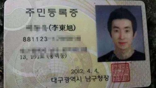 为什么在韩国人身份证上,都有一个中文名字?其实他们也不想
