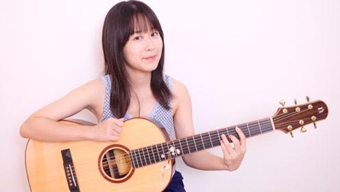 陪你练琴第92天 南音吉他小屋 吉他基础入门教学教程