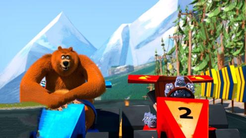 大熊一个神操作,让它进入魔法游戏世界,它跟鼹鼠沉迷赛车比赛!
