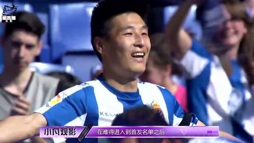 武磊闪电破门后上热搜,背后主帅受争议,说是受到中国老板压力