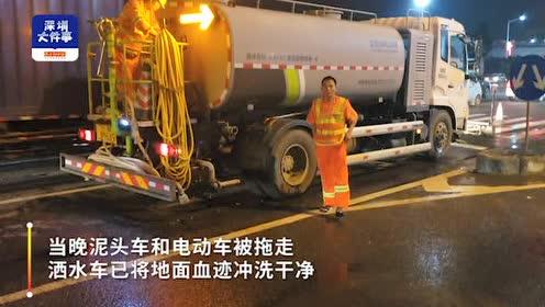 命丧机动车道!深圳一电动自行车与泥头车碰撞,乘客惨遭碾压身亡