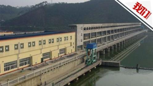 岷江水电回应阿坝泥石流影响:三家电站停机 幸无人员伤亡