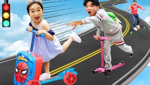 为上学不迟到,小萝莉竟把书包变成滑板车,把哥哥都看懵了!